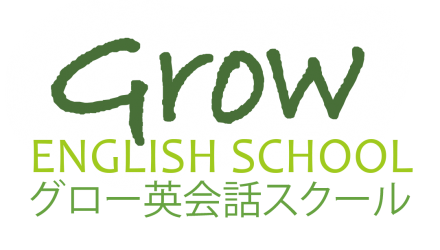 Grow English School